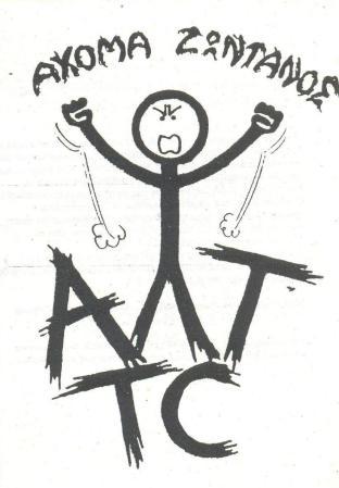 ALT TC - Akoma Zotanos cover