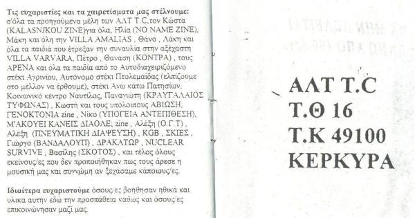 ALT TC - Akoma Zotanos'