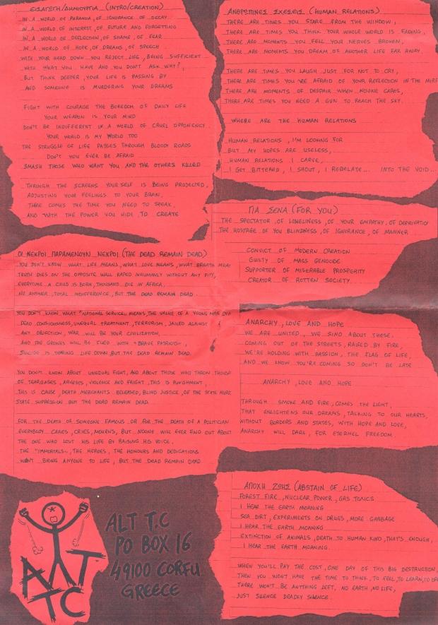 ALT TC Engl lyrics