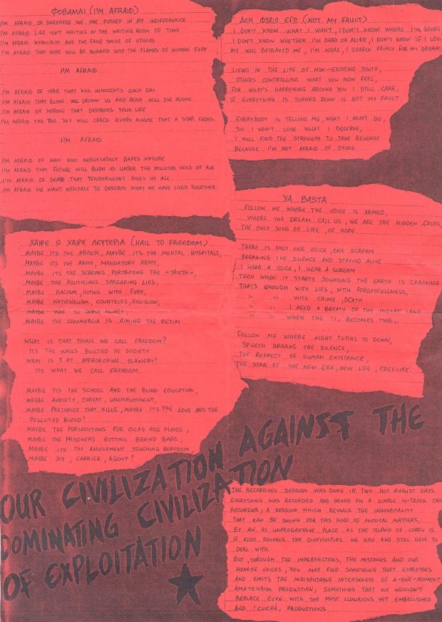 ALT TC Engl lyrics'
